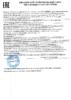 Декларация МГЕ-46В МГ-8А