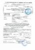 Титульный лист ВМГЗ