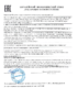 Декларация моторные масла до 13.05.2021