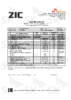 2605-coa-pasport-kachestva-rus-zic-x7000-5w_30