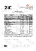 2611-coa-pasport-kachestva-rus-zic-top-0w_40