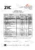 2612-coa-pasport-kachestva-rus-zic-top-5w_30