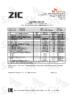 2623-coa-pasport-kachestva-rus-zic-atf-2