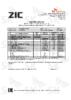 2625-coa-pasport-kachestva-rus-zic-g_ep-80w_90