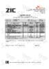 2629-coa-pasport-kachestva-rus-zic-gft-75w_90