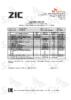 2631-coa-pasport-kachestva-rus-zic-cvt-multi
