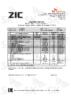 2661-coa-pasport-kachestva-rus-zic-psf-3