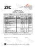 2671-coa-pasport-kachestva-rus-zic-x5-diesel-5w_30