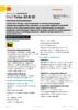 Описание (TDS): Shell Tellus S2 M 32 TDS-rus