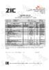 7211-coa-pasport-kachestva-rus-zic-m7-10w_40