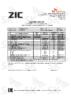 7212-coa-pasport-kachestva-rus-zic-m5-10w_40