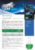 GREEN ANTIFREEZE G11 ARCTIC CAT