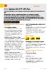 Spirax_S6_ATF_VM_Plus_(TDS-rus)