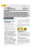 Описание (TDS): Tellus S3 V 32 TDS-rus