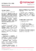Описание (TDS): Totachi Hydraulic Oil NRO ISO 32_46_68