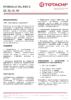 Описание (TDS): Totachi Hydraulic Oil NRO-Z 22_32_46_68