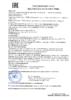 Декларация соответствия Газпромнефть G-BOX EXPERT ATF DX III, G-BOX EXPERT GL-4 80W-85, 75W-90; G-BOX EXPERT GL-5 80W-90, 75W-90; G-BOX GL-4,5 75W-90 (до 25.04.2020г.)