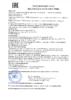 Декларация соответствия Газпромнефть G-Box ATF DX III (по 17.10.2019г.)