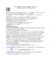 Декларация соответствия Газпромнефть G-Energy F Synth 0W-30 (по 23.11.2020г.)