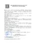 Декларация соответствия Газпромнефть G-Energy Service Line R 5W-40 (по 10.04.2020г.)