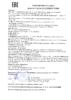 Декларация соответствия Газпромнефть G-Profi GTS 5W-30 (по 31.10.2019г.)