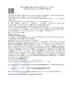 Декларация соответствия Газпромнефть G-Special STOU 10W-30 (по 01.06.2020г.)