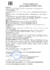 Паспорт безопасности Газпромнефть G-Energy Expert G 10W-40, 15W-40, 20W-50 (до 28.08.2022г.)