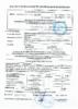Паспорт безопасности Газпромнефть G-Energy Synthetic Far East 5W-30 (до 14.08.2023г.)