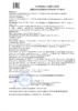 Паспорт безопасности Газпромнефть G-Garden Chain&Bar (до 27.06.2021г.)