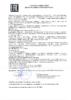Паспорт безопасности Газпромнефть G-Special Hydraulic HVLP 22, 32, 46, 68 (до 24.07.2023г.)