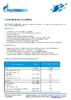 Техническое описание (TDS) Газпромнефть АНТИФРИЗ 40