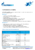 Техническое описание (TDS) Газпромнефть АНТИФРИЗ