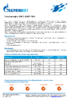 Техническое описание (TDS) Газпромнефть ВМГЗ,ВМГЗ ПАО