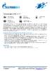 Техническое описание (TDS) Газпромнефть ИПМ-12 ГП