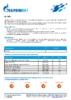 Техническое описание (TDS) Газпромнефть М-10В2
