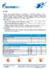 Техническое описание (TDS) Газпромнефть М-14Д2