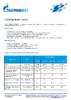 Техническое описание (TDS) Газпромнефть ТОСОЛ 65