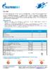 Техническое описание (TDS) Газпромнефть ТСп-15К