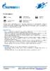 Техническое описание (TDS) Газпромнефть Тп-22С марка 1