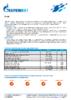 Техническое описание (TDS) Газпромнефть Тп-30