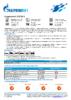 Техническое описание (TDS) Газпромнефть ATF DX II