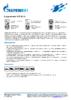 Техническое описание (TDS) Газпромнефть ATF DX III