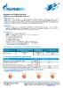 Техническое описание (TDS) Газпромнефть Cutfluid Universal