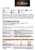 Техническое описание (TDS) Газпромнефть G-Box ATF DX III