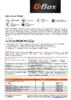 Техническое описание (TDS) Газпромнефть G-Box GL-4 75W-90