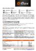 Техническое описание (TDS) Газпромнефть G-Box GL-4GL-5 75W-90