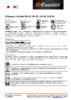 Техническое описание (TDS) Газпромнефть G-Energy Far East 0W-20, 5W-20, 5W-30, 10W-30