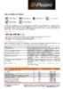 Техническое описание (TDS) Газпромнефть G-Profi CNG LA 15W-40