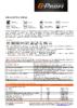 Техническое описание (TDS) Газпромнефть G-Profi GT LA 10W-40