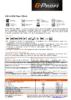 Техническое описание (TDS) Газпромнефть G-Profi MSI Plus 15W-40